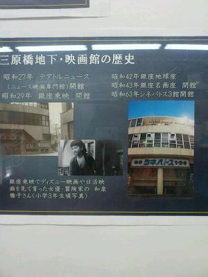 歴史.JPG